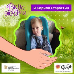 Кирилл Старостин